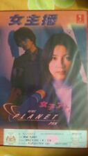 NEW Original Japanese Drama VCD Joshiana 女子アナ Female announcers/News Planet