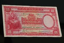 Hong Kong and Shangai Banking corporation 1947 $100
