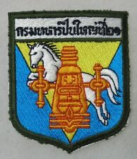 ORIGINAL Vintage THAI Made ROYAL THAILAND ARMY ARTILLERY PATCH with WHITE HORSE
