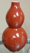 "Red  Chinese Double Gourd Vase - 9"" H"