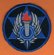 ISRAEL IDF AIR FORCE  TECHNICAL COLLEGE HAIFA AB PATCH  ONLY 2 LEFT