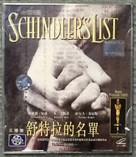 Schindler's List 3-Disc VCD in Japanese w/Dolby DTS Surround