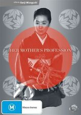 Her Mother's Profession - Her Mothers DVD NEW