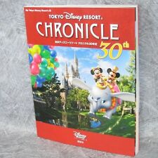 TOKYO DISNEY RESORT 30th CHRONICLE w/Poster Fanbook Art Book