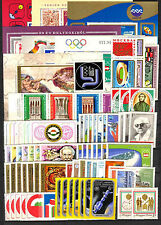Hungary 1975. Full year sets with souvenir sheets MNH Mi: 94 EUR !!