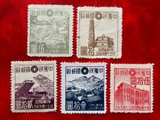 North China Old Stamps Sc# 8N119-8N123 1945 Mint Full Set