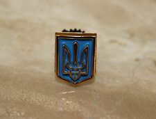 Ukrainian Army Lapel Pin Tryzub Trident Blue Color Plastic Coat of Arms