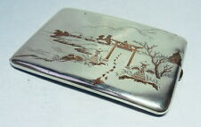 Japan  Zigarettenetui  Silber 950 STERLING   Japanese cigarette case