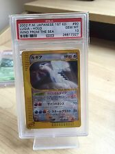 Crystal Lugia First 1st Edition PSA GEM MINT 10 Wind From The Sea/Aquapolis