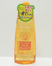 Kanebo Kracie NAIVE Deep Cleansing Orange Oil 170 ml