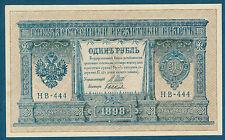 RUSSIE - 1 ROUBLE Pick n° 15. 1898. en SPL   HB - 444
