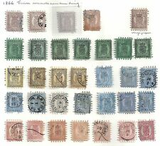 Finland stamps 1866 COLLECTION of 33 stamps  VALUE $7000