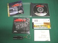 Sega Saturn - Over Drivin' GT-R, Nissan Presents - key ring, spine card. JP17031