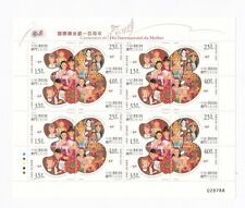 China Macau 2010 Centenary of International Women's Day stamp Full sheet