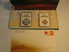 2005 Silver Gold Panda Bank Of Shanghai 10th Anniversary Coin set NGC MS70 MS69