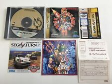 Sega Saturn GUARDIAN HEROES SS JAPAN JP GAME. w/spine z741