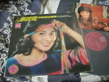 a941981  Feng Fei Fei Malaysia LP 鳳飛飛 招牌歌曲 with a Card