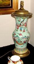 Grande lampe made from an antique chinese cloisonne vase