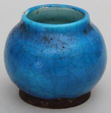 Antique Islamic Ceramic Jar