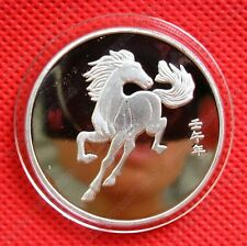 2002 Chinese Lunar Zodiac Year of the Horse Silver Plated Coin Souvenir Token