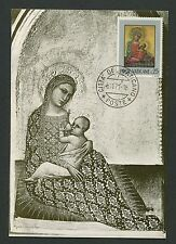 VATICAN MK 1971 GEMÄLDE MADONNA JESUS ART MAXIMUMKARTE MAXIMUM CARD MC CM c9247