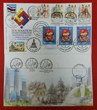 Four Nation Stamp Exhibition Cover Malaysia complete FDC 2015 with all stamp