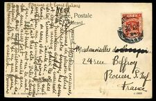 Palestine British Military Occupation PPC to France 8m solo 1924 JERUSALEM