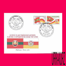 TRANSNISTRIA 2014 South Ossetia Treaty Friendship 20 Ann Flags Coats of Arms FDC