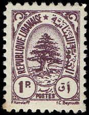 Scott # 198 - 1946 - ' Cedar of Lebanon '