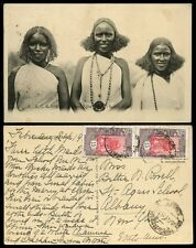 FRANCE COLONIES DJIBOUTI 1924 PPC SOMALI GIRLS...2 x 15c to USA