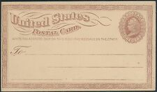 #UX1 1873 POSTAL CARD (BROWN ON BUFF) LARGE US POD WATERMARK CV $400 BS8077