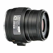 Nikon Fieldscope Eyepiece FEP-75W for EDG series EMS F/S Japan