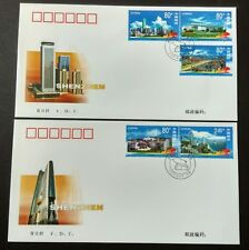 China 2000-16 Construction of Shenzhen Special Economic Zone 5v Stamps FDC