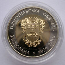 "UKRAINE  5 HRYVNI - "" TERNOPOL REGION"" - 2014 (PP), PROOF, 20.000 Ex."