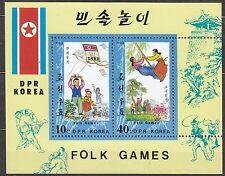 KOREA Pn. 1983 MNH** SC#2328ab  Sheet, Folk Games.