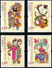 China 2011-2 Fengxiang New Year Woodprint MNH