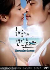 Haeundae Lovers Korean Drama (4DVDs) Excellent English & Quality - Box Set!