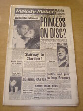 MELODY MAKER 1958 JANUARY 18 PRINCESS MARGARET FRANKIE VAUGHAN ANKA LANZA +