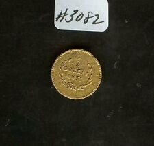 1871 50C Calif. Gold (#3082) Bg 1011. Round. Technically Nice Au. But Various Di