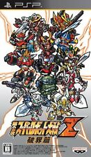 Used PlayStation Potable PSP Dai-2-Ji Super Robot Taisen Z Hakai-hen