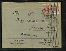 Russia  cover to  US   1915            KEL0318