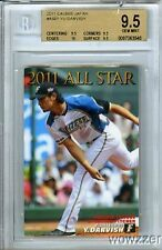 2011 Calbee Japan #AS01 Yu Darvish BGS 9.5 w/BGS 10 PRISTINE Rare 1/1 !!