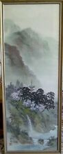 Large Antique Chinese painting on silk artist signed, 44 inches