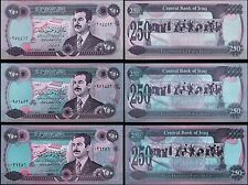 IRAK IRAQ SADDAM PICK 85 a1 , 85 a2 & 85b 1995 ORIGINAL UNC RARE