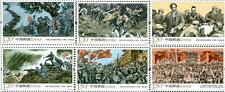 CHINA 2016-31 80th Victory Long March Peasants Red Army stamps 长征