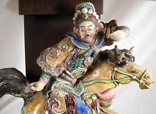 Antique Chinese Pottery Figural Roof Tile Lamp