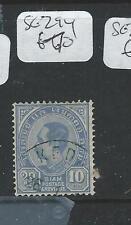THAILAND (P3012B) 10A BLUE  RAMA USED KEDAH SG Z94   VFU COPY 2