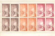 Q5882 - INDONESIA - 1958 - SERIE COMPLETA ** SPORT - VEDI FOTO