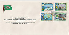 Ethiopia: 1989: 25th Anniversary of the Ethiopian Shipping Lines,  FDC