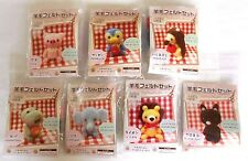 Japanese Needle Felting Animal Kit Wool  free from JAPAN 7set KAWAII!! Gift
